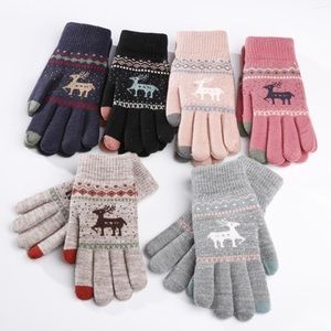 Accessories - Reindeer Gloves 🦌